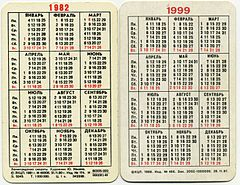 Сколько тузов в колоде из 52 карт