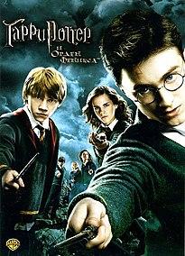 Гарри Поттер и Орден Феникса (фильм) — Википедия эмма уотсон википедия