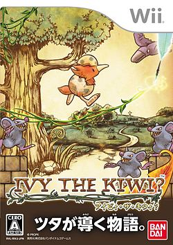 Ivy the Kiwi? Cover.jpg