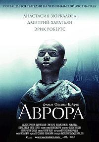 «Анастасия Смотреть Мультфильм В Хорошем Качестве» — 1994