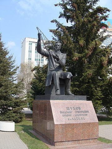 Памятник Шухову в Белгороде