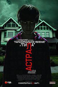 смотреть онлайн фильм ужасов город мертвых