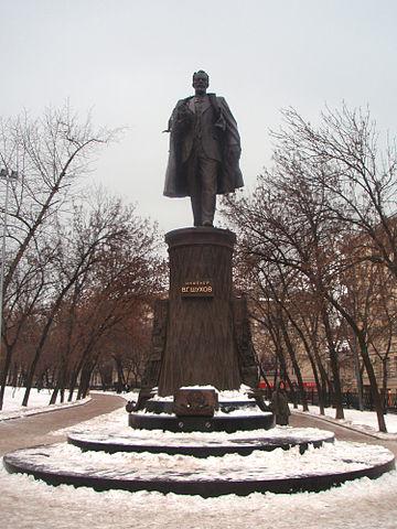 Памятник Шухову в Москве