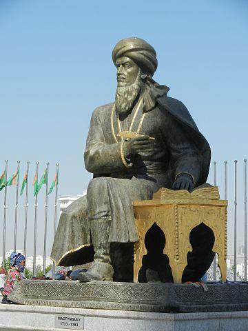 Памятник в Ашхабаде