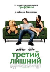Ted poster.jpg
