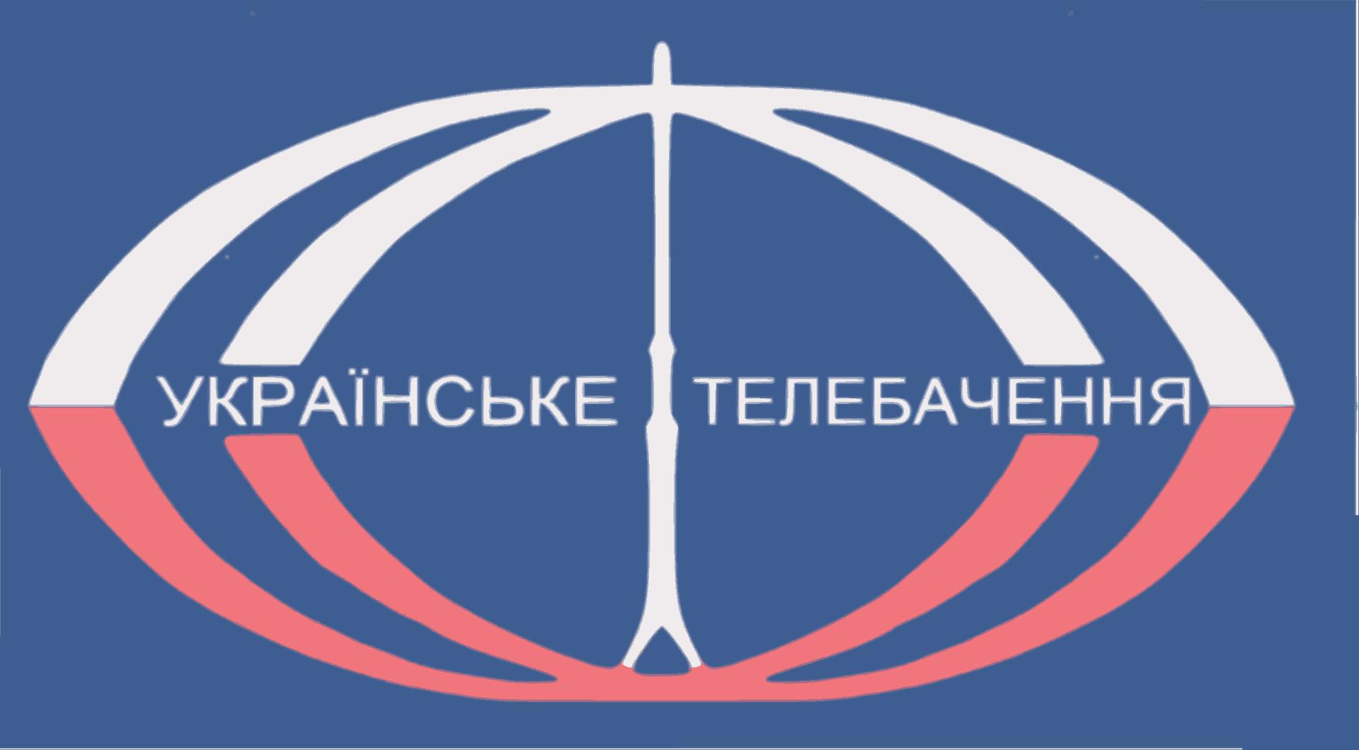Логотип программ Украинского телевидения 1974-1991 гг.