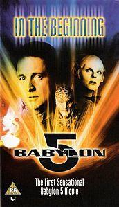 Вавилон-5: В начале