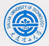 Dalian University of Technology logo.jpg