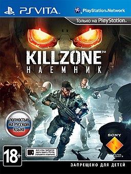 Killzone Mercenary Скачать Торрент img-1