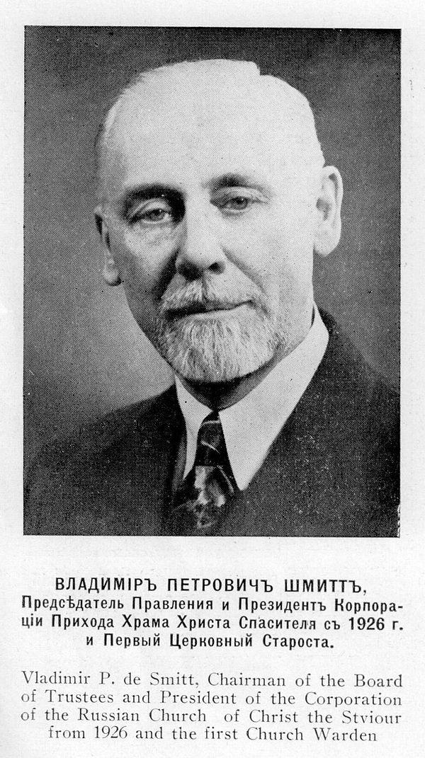 https://upload.wikimedia.org/wikipedia/ru/thumb/6/63/Schmidt_V_P_2.JPG/600px-Schmidt_V_P_2.JPG