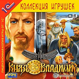 Князь Владимир (игра).jpg