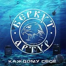русский хард рок группы слушать