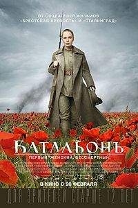 «Фильмы Запрещенные К Показу В России Художественные» / 2003