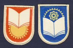 Нарукавные эмблемы на куртку и пиджак (1980-е)
