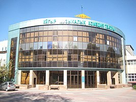 Uyghur musical comedy theater in Almaty.jpg