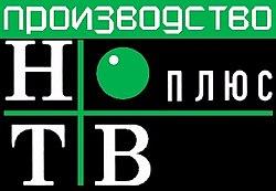Трансляция телеканалов нтв плюс hd плеер с поддержкой iptv