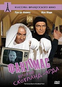 кино фантомас онлайн