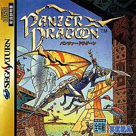 Panzer Dragoon — Википедия