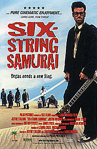 Six-String Samurai.jpg