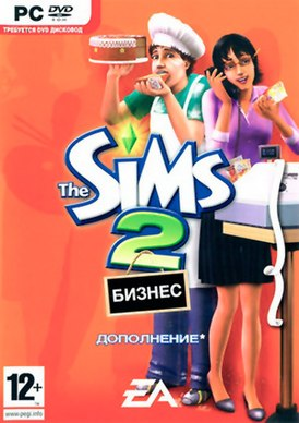 The Sims 2 business cover.jpg