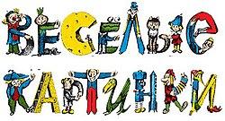 Развивающие игры для детей онлайн сайт для детей 3 4 5