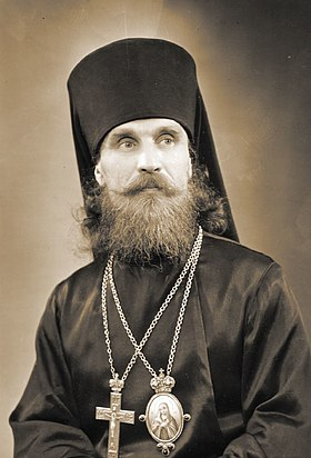 Архиепископ Иоанн