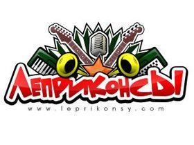 Леприконсы (логотип).jpg