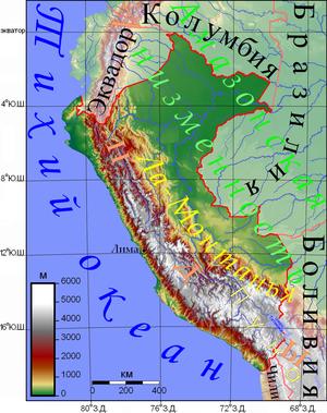 О Перу