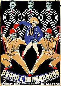 барби мультфильмы википедия список