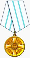 Медаль ордена «Родительская слава».png