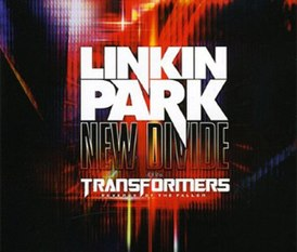 Обложка сингла Linkin Park «New Divide» (2009)