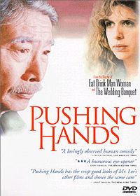 Толкающие Руки Фильм Художественный Жанр