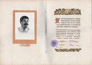 https://upload.wikimedia.org/wikipedia/ru/thumb/6/67/Stalin_prize.jpg/300px-Stalin_prize.jpg