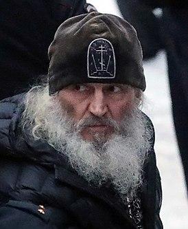 Сергий у здания Басманного районного суда города Москвы, 29 декабря 2020 года