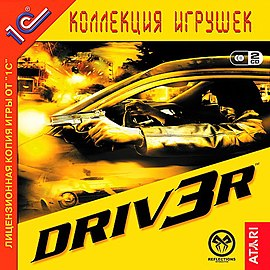 Driver 3 cover.jpg