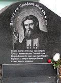 http://upload.wikimedia.org/wikipedia/ru/thumb/6/68/Serafim_Sarovsky_fall.jpg/120px-Serafim_Sarovsky_fall.jpg
