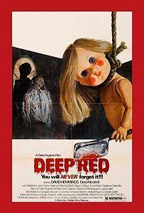 «Кроваво-красное» — 1975