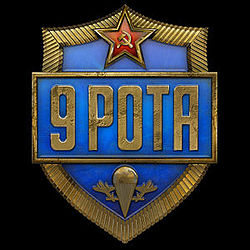 345 полк 3 рота: