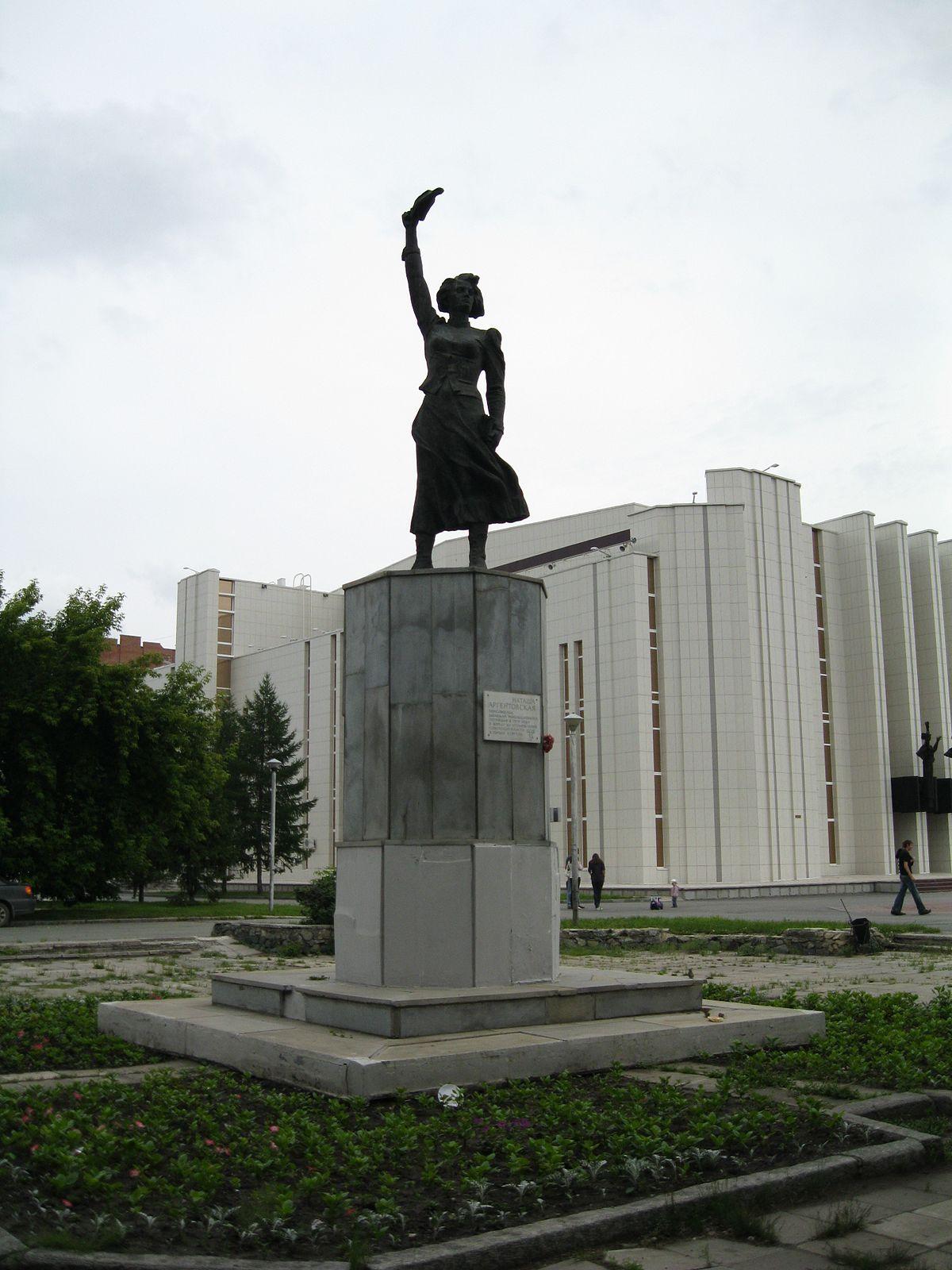 Памятники города кургана фото и описание памятник 19 века в спб