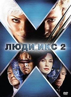 Люди икс 2 актеры и роли фото из фильма ранетки актеры фильма и роли герои фото и биографии