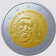 €2 Commemorative coin France 2012.jpg