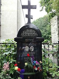 Samoylovy Grave Vagan'kovo 20170730 161535.jpg