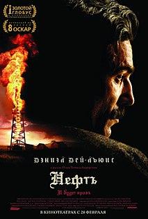 французские сериалы на русском языке
