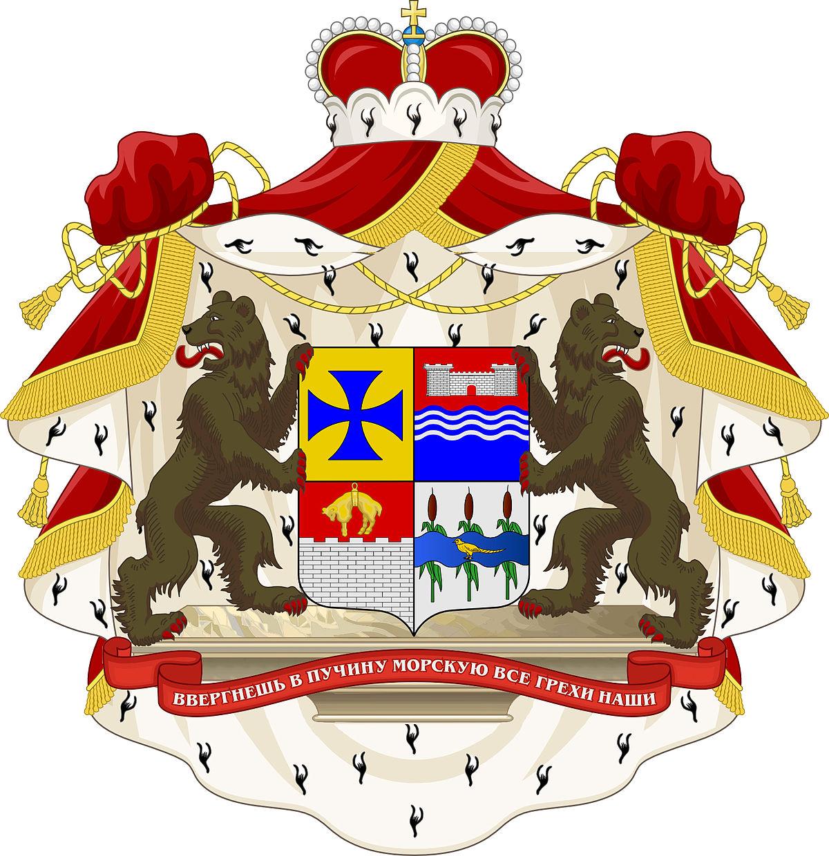 герб рода троекуровых картинки нашем городе