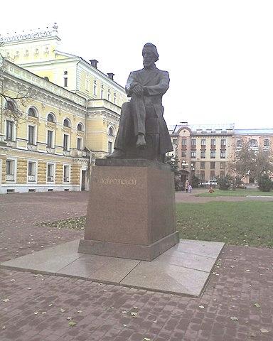 Памятник Н. А. Добролюбову (Нижний Новгород)