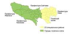 Карта префектуры токио