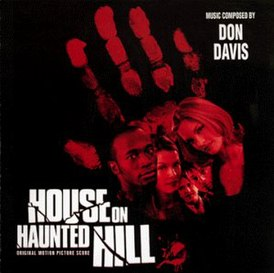 Обложка альбома Дона Дэвиса «House On Haunted Hill» (1999)