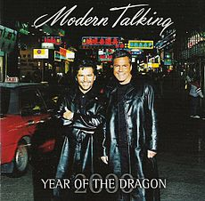 Обложка альбома Modern Talking «Year of the Dragon» (2000)