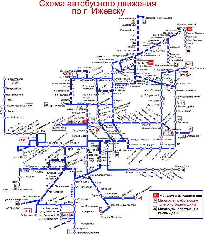 Схема движения автобуса