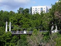 Мост любви (Уфа).jpg